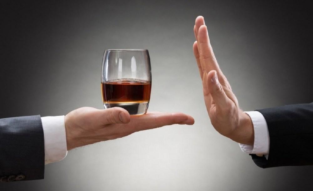Кодировка от алкогольной зависимости