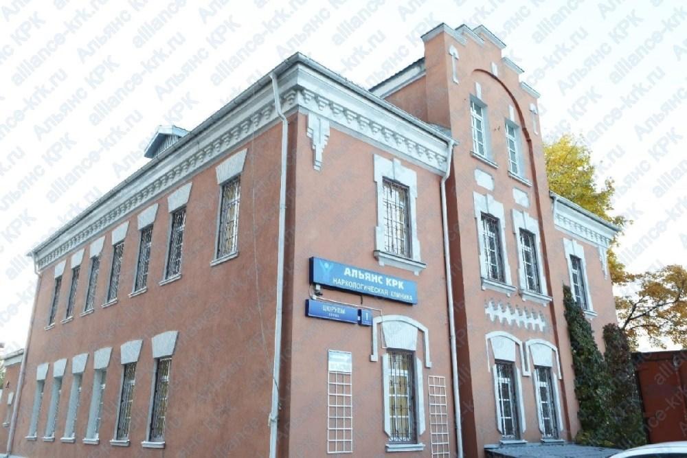 наркологический клиник адреса